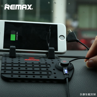 Remax-Car-Adjustable-Bracket-Connector-Magnetic-car-phone-Holder-Mounts-With-Charging-USB-Cable-For-iPhone