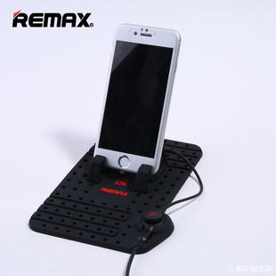 Remax-Mobile-Phone-Car-Holder-With-Magnetic-Charger-USB-Cable-For-iPhone-5-5S-6S-7