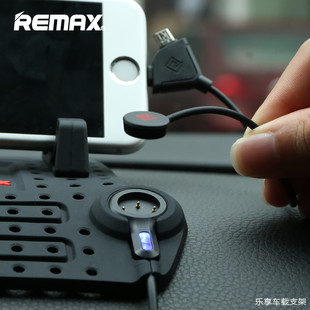 Remax-Car-Adjustable-Bracket-Connector-Magnetic-car-phone-Holder-Mounts-With-Charging-USB-Cable-For-iPhone (1)
