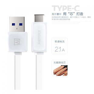 remax-usb-type-c-quick-charge-cable-rt-c1