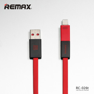 40pcs-lot-Remax-RC-026t-1M-2-in-1-8Pin-Micro-2-1A-High-Speed-Shadow