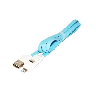 cablu-de-date-2in1-remax-rc-27t-albastru