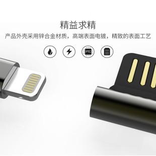 Remax Emperor Lightning Data Cable for iPhone – RC-054i RC-045m 5