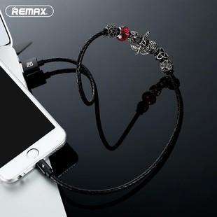 remax-rc-058i-data-cable-jewellery-benstelegadget-1611-23-benstelegadget@10