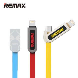 Remax-кабель-Armor-Series-2-в-1-RC-067t-бесплатная-доставка-