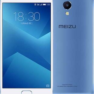 meizu-m5-note-1 (1)