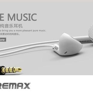 remax-rm-303-pure-music-stereo-earphones-mic-dreamsonline4u-1510-22-dreamsonline4u@4