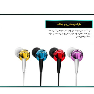 remax-rm-575-in-ear-headphone