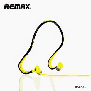 هندزفری ورزشی  Remax RB-S15 Sports Wired Headset