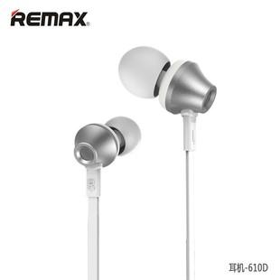 هندزفری ریمکس Remax RM-610D Headphone