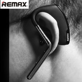 Remax-RB-T5-Metal-Wind-Noise-Canceling-Bluetooth-Headset-Wireless-HD-Sound-Earphone-for-iPhone-4