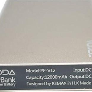 Remax-Proda-Series-12000mAh-Power-Bank-for-Smart-Phones-PP-V12-103_11566534_dd534d8a2bc05f3436f4adc1ef0a48e0