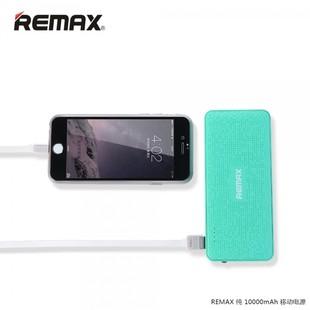 remax-pure-rl-p10-10000mah-powerbank-4