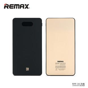 پاور بانک Remax Muse Series RPP-34 Power bank 10000mah