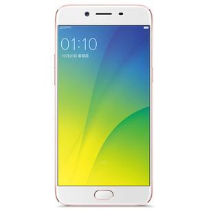 موبایل Oppo R9s Plus