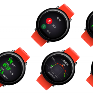 Xiaomi-Launches-the-Amazfit-Watch-in-China
