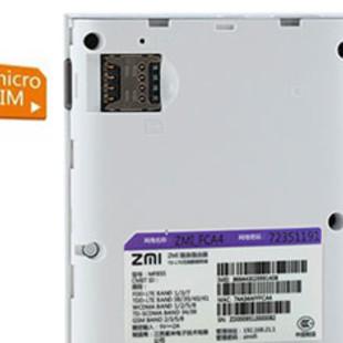 xiaomi-zmi-mf855-4g-wifi-router-7800mah-11