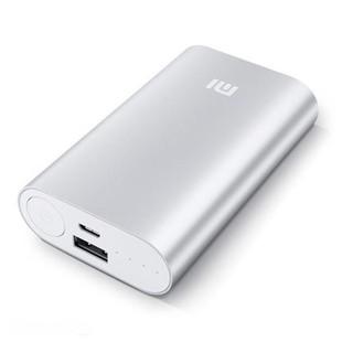 پاور بانک Xiaomi Mi Power Bank 10000mAh