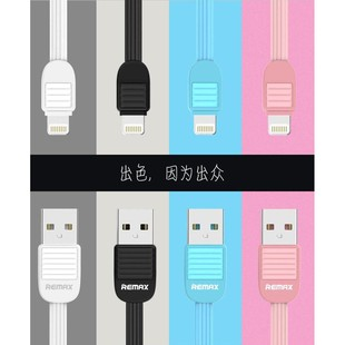 remax-puff-fast-charging-lightning-usb-cable-for-iphone-5-or-5s-or-se-or-6-rc-045i-black-168