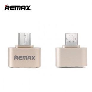 REMPAC2369-5-700×700-1