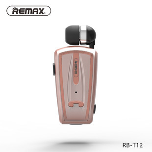 Remax-New-Arrival-RB-T12-Clip-on