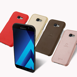 For-Samsung-font-b-Galaxy-b-font-font-b-A7-b-font-2017-font-b-Case