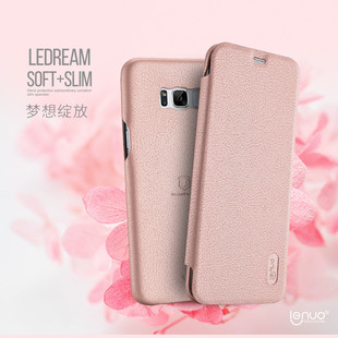 Lenuo-Original-for-Samsung-Galaxy-S8-Flip-Cover-case-Fashion-PU-phone-shell-For-Samsung-Galaxy (5)