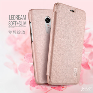 For-Xiaomi-Redmi-Note-4-Phone-Case-Original-LENUO-Ultra-Thin-Wallet-Flip-Cover-Case-Soft (1)