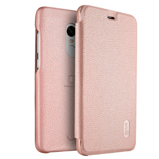 For-Xiaomi-Redmi-Note-4-Phone-Case-Original-LENUO-Ultra-Thin-Wallet-Flip-Cover-Case-Soft