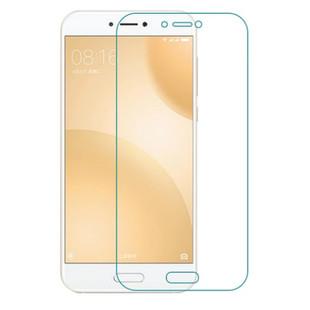 محافظ صفحه نمایش مدل Simple مناسب برای گوشی موبایل شیائومی Mi 5C