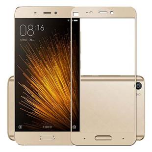 iScreen-Silk-Screen-Full-Tempered-Glass-Screen-Protector-For-Xiaomi-Mi-5-1