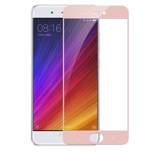 Chyi-full-coverage-glass-for-xiaomi-mi-5-5s-5s-plus-9h-hardness-anti-scratch-tempered.jpg_640x640