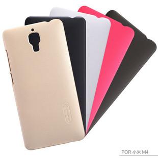 قاب محافظ نیلکین Nillkin backcover Xiaomi Mi 4