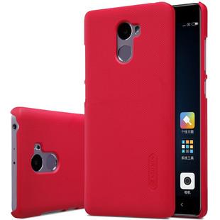 T-MIRED4-4001C-1__Red-Xiaomi-Redmi-4-Cases
