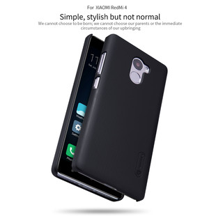 Case-For-XIAOMI-RedMi-Mi-4-Nillkin-Frosted-Shield-Cell-Phone-Plastic-Hard-Back-Cover-Case