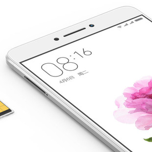 Xiaomi-Mi-Max-1024×535