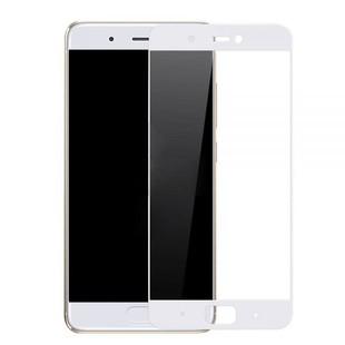 محافظ صفحه گلس فول فریم Full Frame Glass Xiaomi Mi 5S
