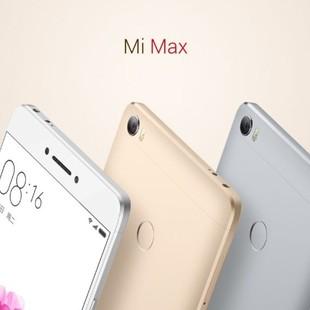 5mi-max-10-1-1024×576