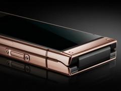موبایل تاشوی سامسونگ W2019 با سختافزار قدرتمند معرفی شد