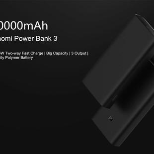 پاور بانک شیائومی مدل PLM07ZM  ظرفیت 20000 میلی آمپر ساعت
