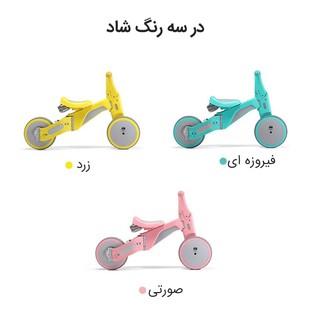 سه چرخه کودک شیائومی مدل ۷۰۰Kids