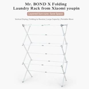بند رخت ایستاده شیائومی مدل MR.Bond A71