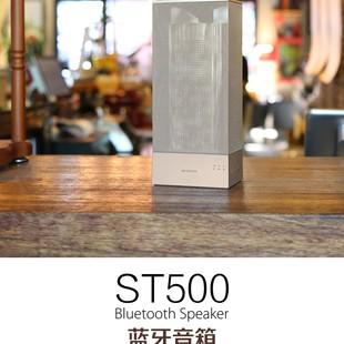 اسپیکر بلوتوثی دبلیو کی مدل ST500
