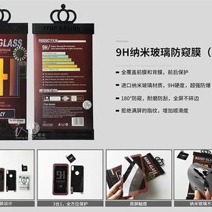 محافظ صفحه نمایش آی تاپ مدل 3in1 مناسب برای گوشی موبایل اپل 8