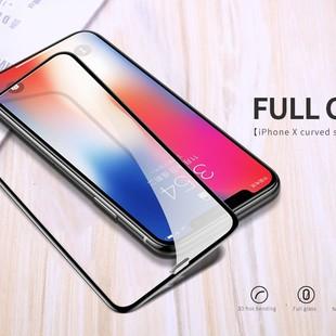 محافظ صفحه جویروم Joyroom iPhone 8 Plus Knight Series 3D Curved Surface JM349