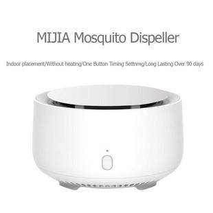 حشره کش برقی شیائومی مدل Mosquito Repellent Killer