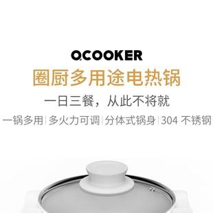 غذا پز چندکاره شیائومی مدل OCOOKER CR-DR01