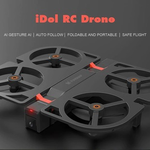 کوادکوپتر شیائومی Xiaomi Funsnap idol RC Drone Camera HD 1080P