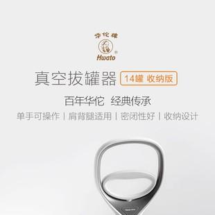 فنجان خلاء شیائومی مدل Hwato Vacuum