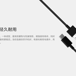 کابل تبدیل USB به MicroUSB شیائومی مدل Braided طول 1 متر
